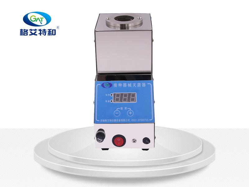 接种器械灭菌器JZ-2-B36